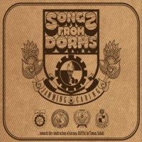 Songs From Dorms [CD]